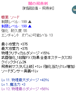 20130322_759.png