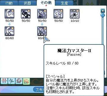WS000046.jpg