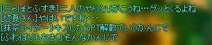 WS00019622.jpg