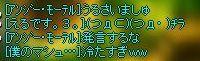 WS000197.jpg