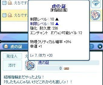 WS000260.jpg