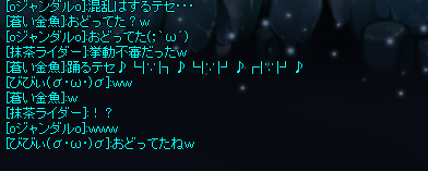 WS000288.png