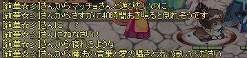 WS000346000.jpg