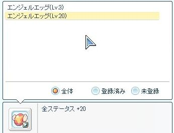 WS000477.jpg