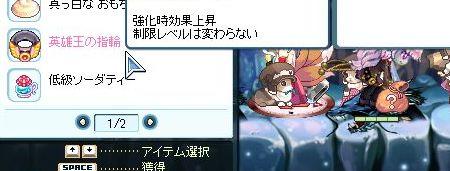 WS000545_20120320035654.jpg