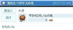 WS000609.jpg