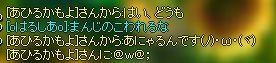 WS000671_20120204052532.jpg