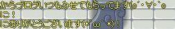 WS000672.jpg