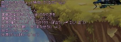 WS000726.jpg