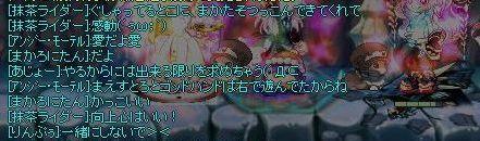 WS000869_20120330190629.jpg