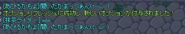 WS000877.jpg