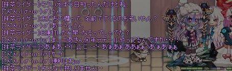 WS000911.jpg