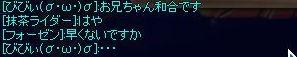 WS000932.jpg