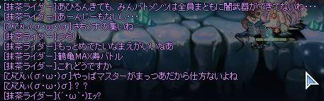 WS000950.jpg