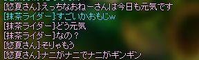 WS000998.jpg