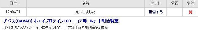 WS001025.jpg