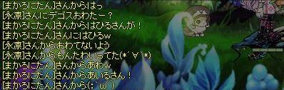 WS001126.jpg