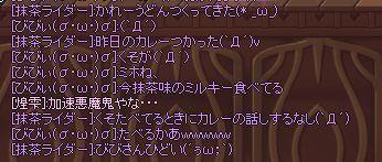 WS001189.jpg