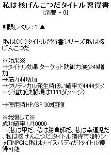 WS001212.jpg
