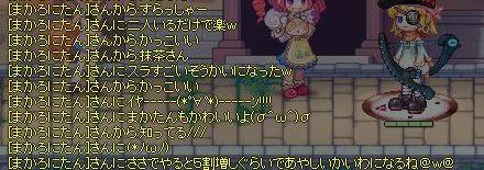 WS001226.jpg
