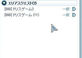WS001357.jpg