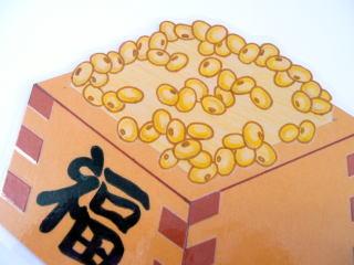 図書ヘルパー 豆まき