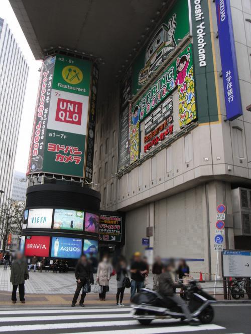 横浜駅前のヨドバシカメラです