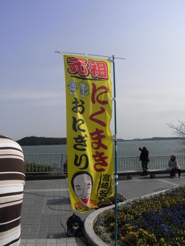 東知事の頑張りがここ浜松にまで至るとは・・・(笑