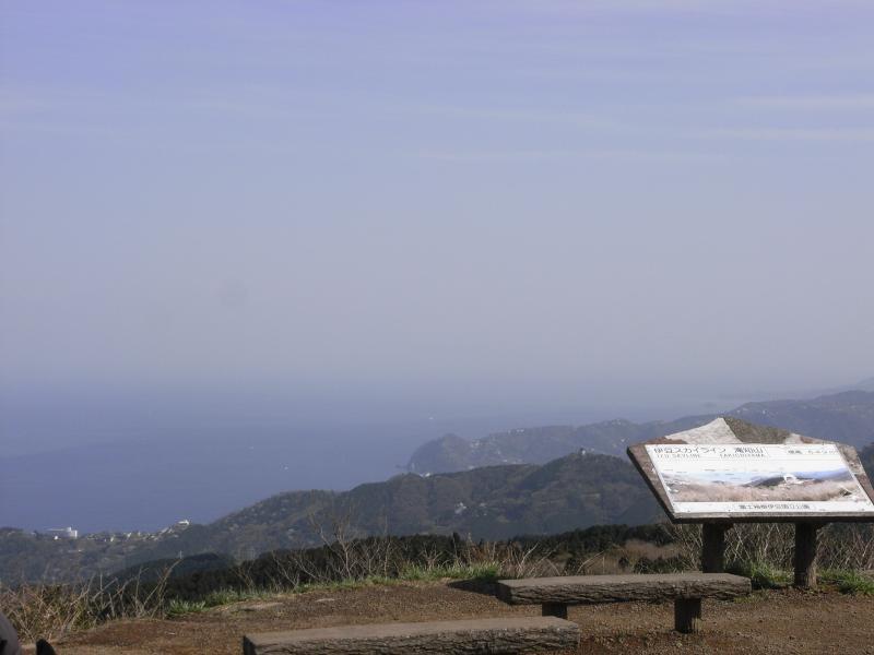 熱海と海と空と・・・