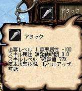 AS2009111319470802.jpg
