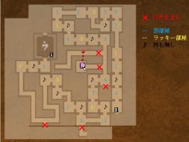 イベント用マップ