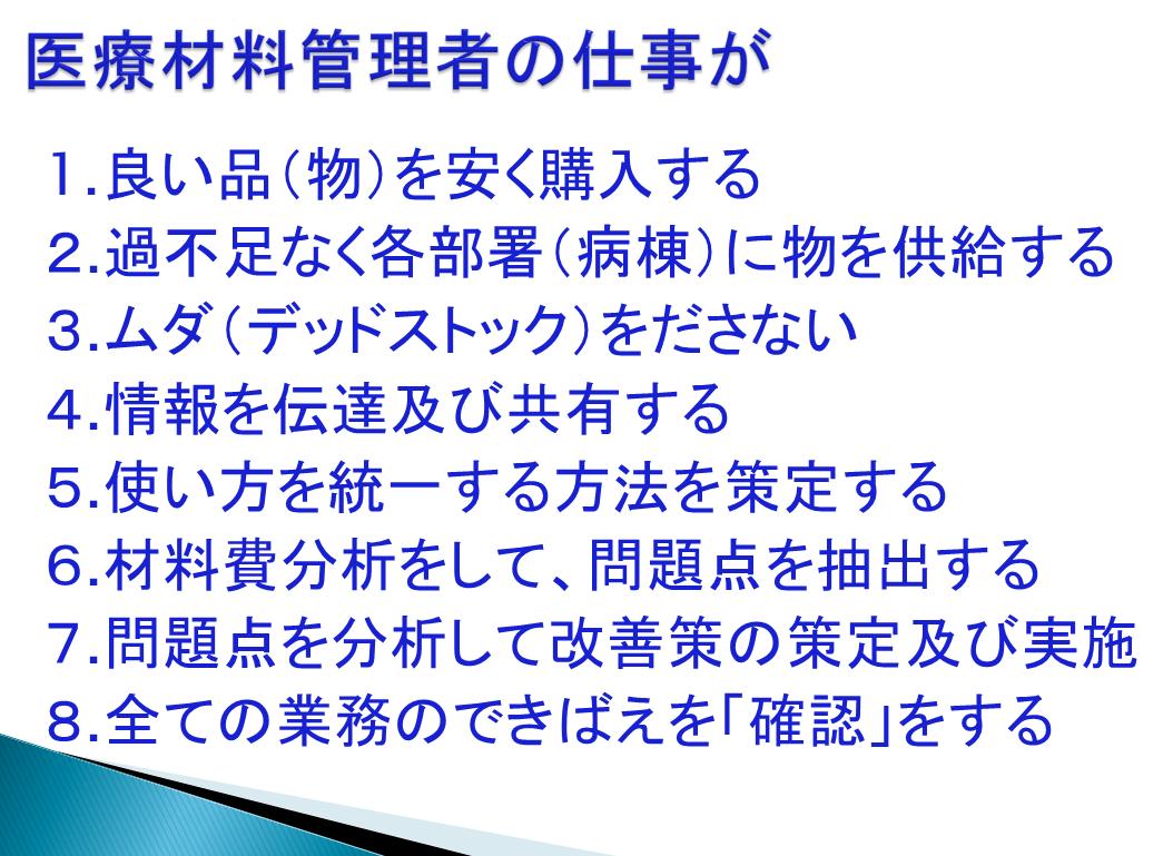図3_行本氏