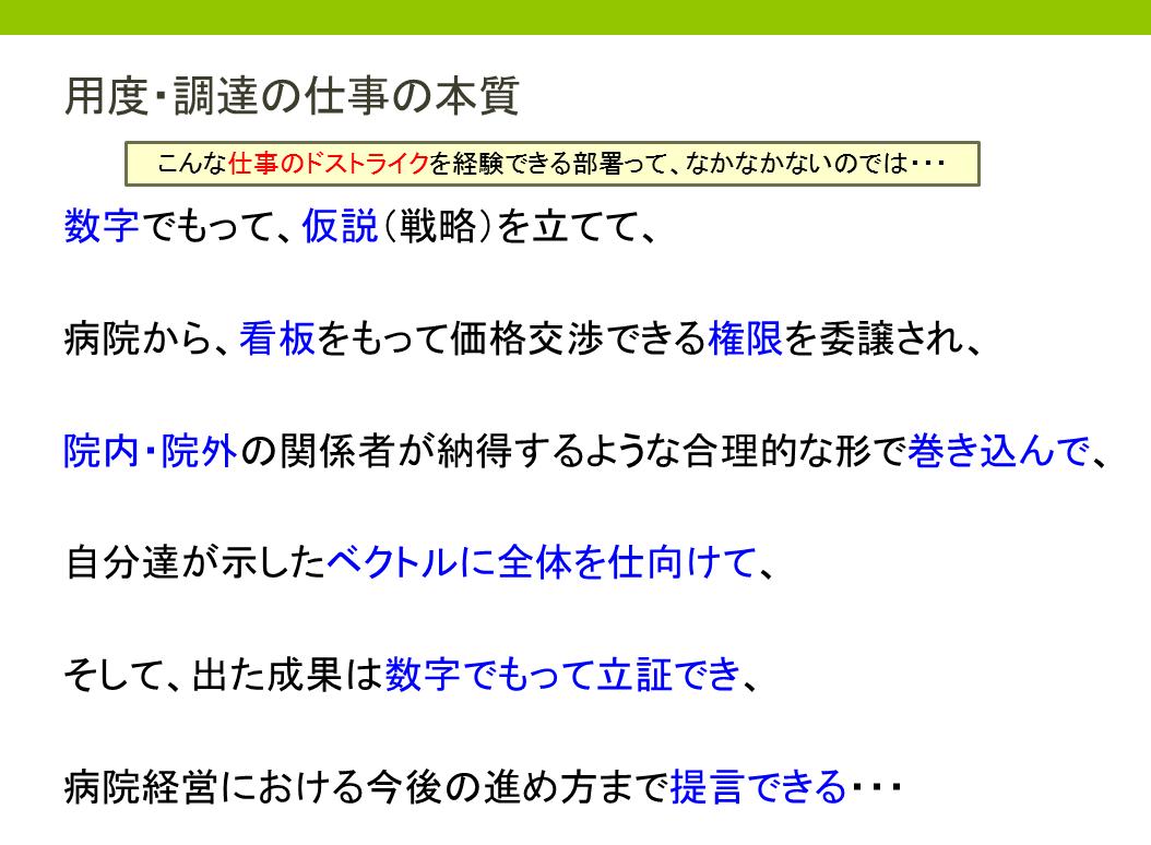 図4_芦田