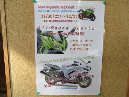 011_convert_20131202144847.jpg