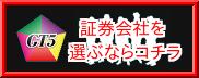 $We Love FX ~GT5が選ぶ!オススメFX会社~
