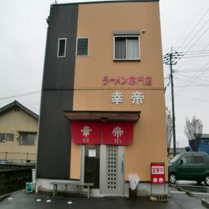 店 正面(最後)