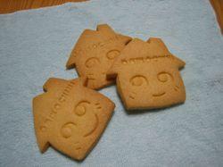クッキー小屋焼けたよ