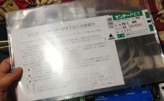 1114_01sozai.jpg