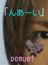20100509001444.jpg