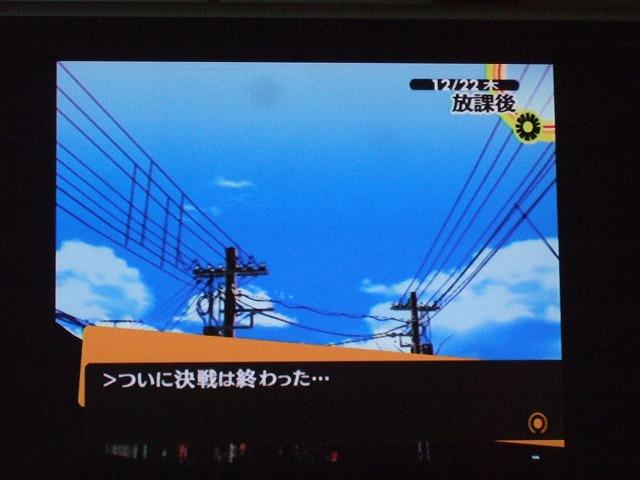 空が青いよヾ( ゚∀゚)ノ゙