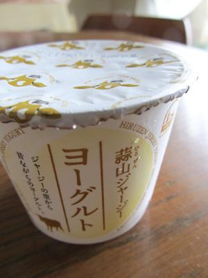 yogurt201201.jpg