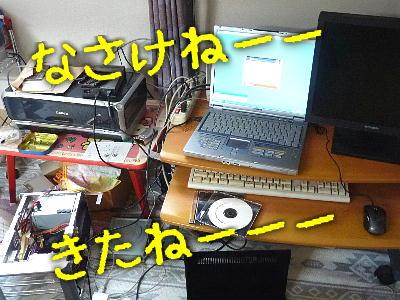 101214_07.jpg