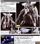 模型誌2012年9月号