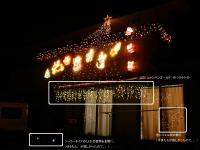クリスマスイルミネーション! ver.2011