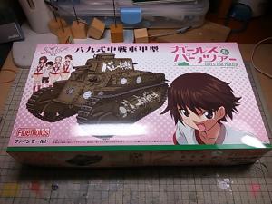 ガルパン、89式戦車、ゲット♪