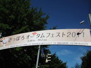 2011_0926af20009.jpg