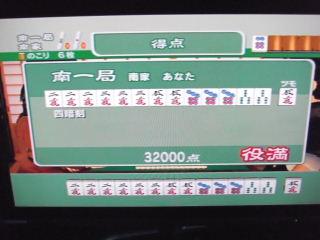 2012_0221ap0010.jpg