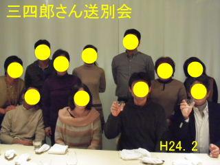 2012_0224wanp0019b.jpg