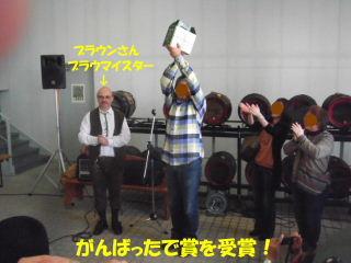 2012_0408sin0024b.jpg
