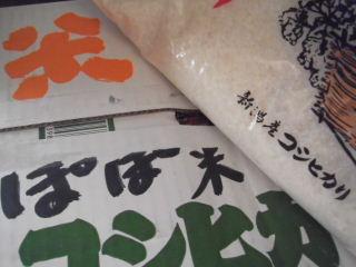 2012_0925aki0005.jpg